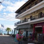Vila Afroditi Beach Studios Pefkohori, Apartmani Afroditi Beach Studios Pefkohori, Afroditi Beach Studios Pefkohori, Pefkohori smeštaj