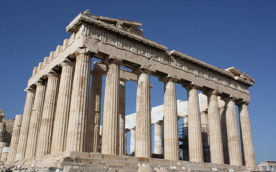 nova godina 2021, nova godina 2021 autobusom, nova godina 2021 aranzmani, putovanje nova godina 2021, aranzmani novogodisnje putovanje 2021 atina grcka
