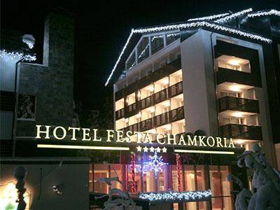 borovec zimovanje, borovec hoteli, bugarska skijanje borovec, ski pass borovec iskustva, smestaj borovec bugarska, hoteli i smestaj borovec turisticka agencija