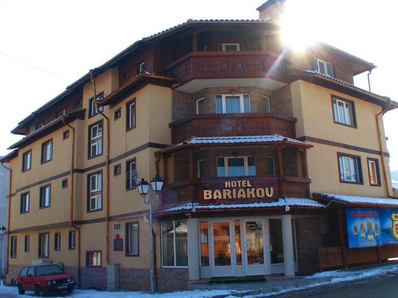 hotel bariakov bansko bugarska, hotel bariakov 3* bansko bugarska, zimovanje hotel bariakov bansko, barijakov bansko, skijanje iskustva komentari utisci hotel bariakov bansko 3 zvezdice ski pass cene, oniro travel beograd