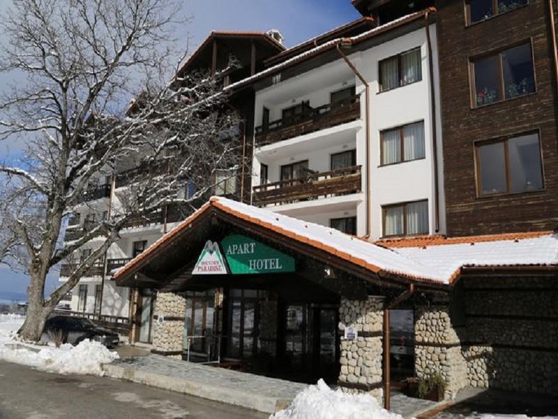 hotel mountain paradise bansko bugarska, hotel mountain paradise 3* bansko, zimovanje hotel mountain paradise bansko bugarska, skijanje iskustva utisci komentari cene mountain paradise bansko, oniro travel turisticka agencija