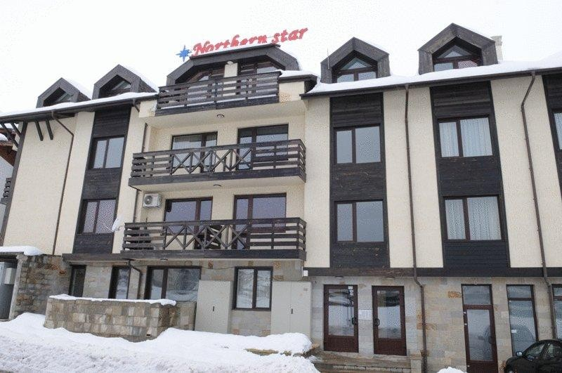 hotel northern star bansko bugarska, northern star 3*  bansko, zimovanje northern star bansko bugarska, skijanje iskustva komentari utisci cene ski pass hotel northern star bansko bugarska, oniro travel beograd